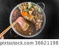 火鍋 鴛鴦鍋 麻辣鍋 36621198
