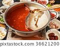 火鍋 鴛鴦鍋 麻辣鍋 36621200