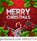 Christmas red background with gift boxes 36632714