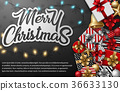 Merry christmas typographical 36633130