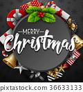 christmas, xmas, gift 36633133