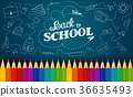 Welcome back to school background with doodle 36635493