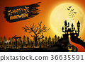Vector illustration of Scary castle with zombie 36635591