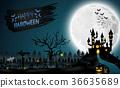 bat castle full 36635689