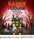 Scary Halloween background 36635693