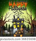 Scary Halloween background 36635698