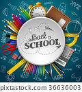 School supplies in a circle on blue background 36636003