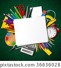 Back to school. School supplies and blank paper 36636028