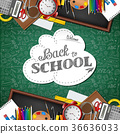 Welcome back to school with school supplies 36636033