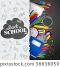 School background with school supplies and paper 36636050