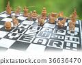 New Year Chess 2018 Green C 36636470