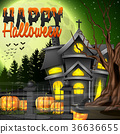 Halloween night background with church 36636655