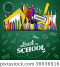 Back to school background with stationery 36636916
