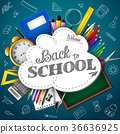 Cartoon school supplies on the background 36636925
