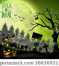 Halloween party scary background 36636931