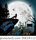 Halloween night background with roaring wolves 36639112