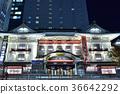 歌舞伎劇場 夜景 點燈 36642292