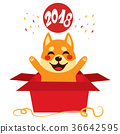 2018 Dog Red Box Surprise 36642595