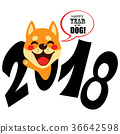 2018 Zodiac Dog 36642598