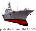 直升機載體☆Hyuga護航船 36642729