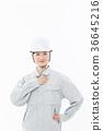 工地 工人 建造 36645216