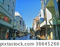 Motomachi Shopping Street 36645266