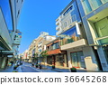 Motomachi Shopping Street 36645268