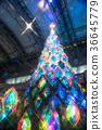 illuminated, illumination, illuminations 36645779