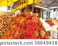 Malaysian fruit stall 36649438