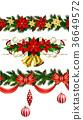 圣诞节 圣诞 耶诞 36649572