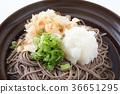 oroshi soba 36651295