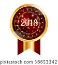 2018 新春 新年的 36653342