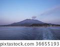 เที่ยวชม Sakurajima และ Sabae Bay Kagoshima 36655193