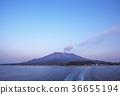 เที่ยวชม Sakurajima และ Sabae Bay Kagoshima 36655194