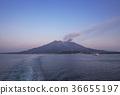 เที่ยวชม Sakurajima และ Sabae Bay Kagoshima 36655197