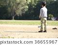 無線電遙控模型 孩子 小孩 36655967