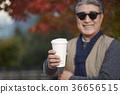 男人,韓國人,生活 36656515