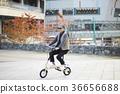 남자,한국인,생활 36656688