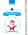 คริสต์มาส,คริสมาส,ร่าเริง 36657566