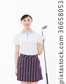 高尔夫 高尔夫球手 女性 36658053