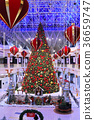 DUBAI, UAE - DEC 10: Christmas tree and 36659747