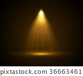 Single yellow top light illuminated background. 36663461