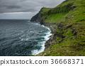 Giant sea cliffs on Faroe Islands 36668371
