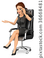 3D Businesswoman sitting talking on mobile phone 36668481