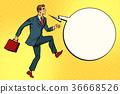 商人 商务人士 男性白领 36668526