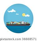 船 貨物 容器 36668571