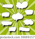 Set of Speech Bubbles, Retro Style 36669157
