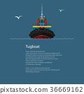 拖船 船 向量 36669162