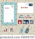 Christmas template set2017-A 36669787