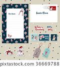 Christmas template set2017-B 36669788